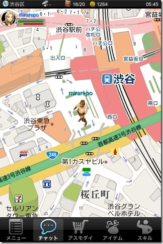 20100420shibuya
