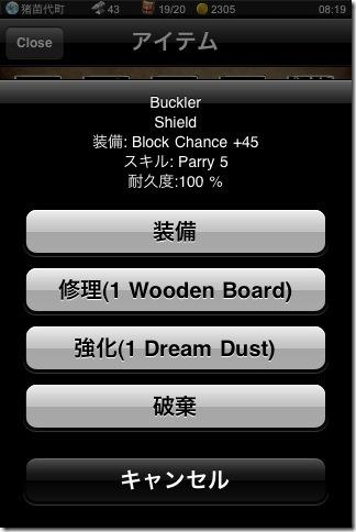 20100422buckler