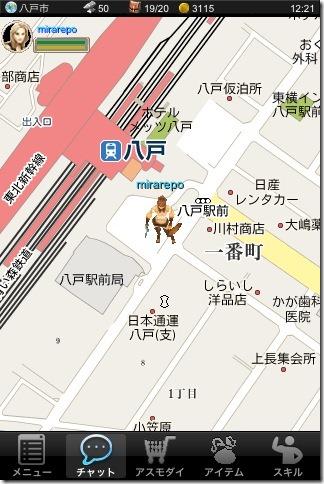 20100422hachinohe