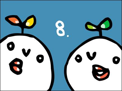 koichizikan08